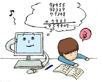 Essay technology and social isolation systems
